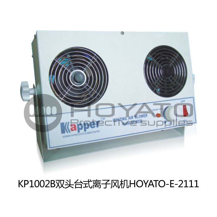 ESD Protected Ionizing Air Blower , KP1002B Double Head Desk Type ESD Air Ionizer