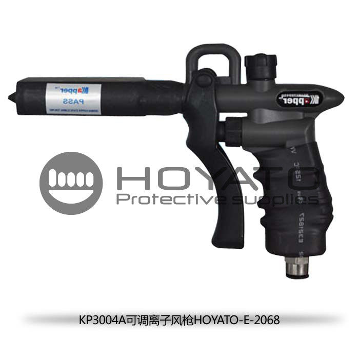 KP3004A Adjustable ESD Ionizing Air Gun For Rapidly Neutralizing Static Electricity