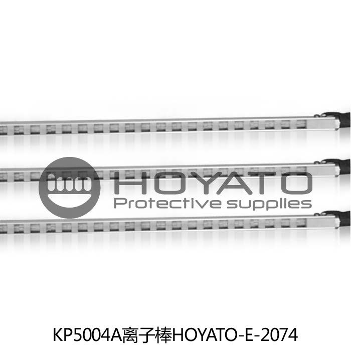 ESD KP5004A Ion Rod Anti Static Bar Customized Accept For Rolling Processing